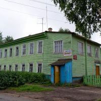 Шенкурск.Детская школа искусств., Шенкурск