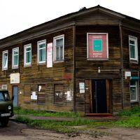 Шенкурск.Основан в 1137 году., Шенкурск