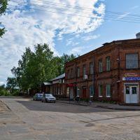 Шенкурск,перекресток улиц К.Либкнехта и Ленина., Шенкурск