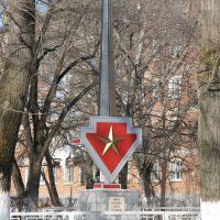 Памятник, Нариманов