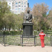 Астраханская обл. Памятник Н.Нариманову, Нариманов