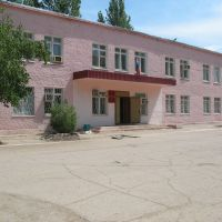 Астраханская обл. г.Нариманов. Здание РУСа, Нариманов