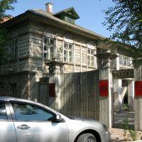 Музей истории города. Астрахань, ул.Ульяновых,, Астрахань
