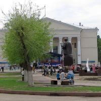 Площадь Ленина 2010, Ахтубинск