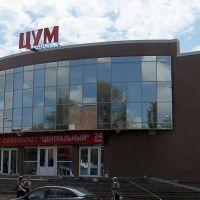 ЦУМ (окончание строительства), Ахтубинск