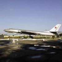Ту-16, Ахтубинск