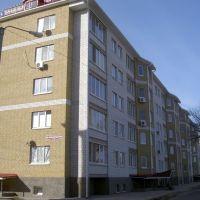 Вид на Новый дом с улицы Ленингадская, Ахтубинск