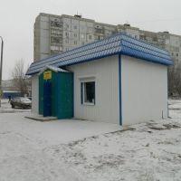 """Ахтубинск, магазин на """"Семи ветрах"""", Ахтубинск"""