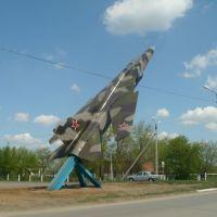Памятник в г. Ахтубинск, Ахтубинск