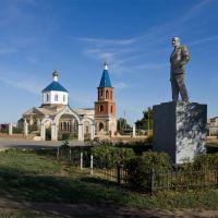 Ленин в Капустином Яре (Lenin in Kapustin Yar), Капустин Яр