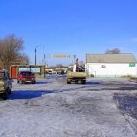 Астраханская область, п. Капустин Яр. Сельский рынок, Капустин Яр