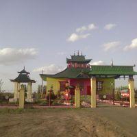 Буддиский храм в Лимане. Астраханская область., Лиман