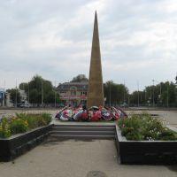 Лиман. Памятник, Лиман