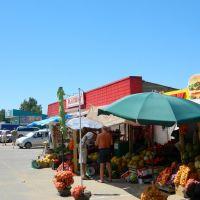 Харабали овощной рынок, Харабали
