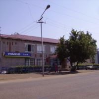 Банк Уралсиб на ул. Ленина, Бураево