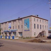 Почта, телефон, телеграф, Бураево