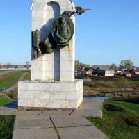 Памятник, Аксаково
