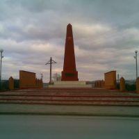 Монумент ВОВ, Баймак