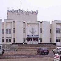 Районный дворец культуры (РДК), Бакалы