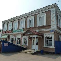 с.Бакалы -дом на Ленина, Бакалы
