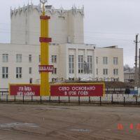 село Бакалы -центр, Бакалы