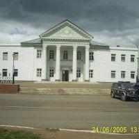 ЦНК Урал-Батыр, Белебей