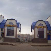 """ул. Красная 134 и 132 торговый дом """"Идель"""" и """"Урал"""", Белебей"""