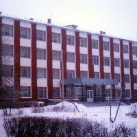 Machine-building Technical school (Белебеевский Машиностроительный Техникум), Белебей