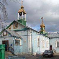 Церковь в Белорецке. 2006 г, Белорецк