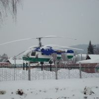 Вертолёт, Белорецк