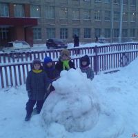 Бирск Детский дом, Бирск