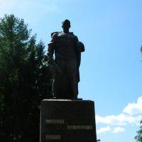 Памятник в парке Победы (г. Бирск), Бирск