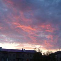 вечернее небо, Бирск