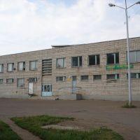 ТЦ Нефтяник, Бирск