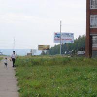 Улица Мира на выезде из города, Бирск