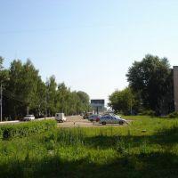 Улица Мира, Бирск