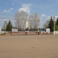 Памятник героям войны / War Heroes Memorial, Благовещенск
