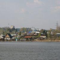 Взгляд через пруд / View Across the Pond, Благовещенск