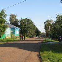 ул. Коммунистическая / Kommunisticheskaya Str., Благовещенск