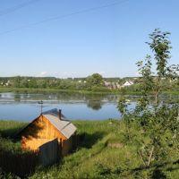 Взгляд с ул. Чистякова / View from Chistyakova Str., Благовещенск