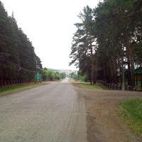 На въезде, Большеустьикинское