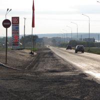 Дорога M-7 / M-7 Highway, Верхнеяркеево