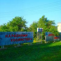 Тут виховують тружеників села, Верхнеяркеево