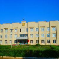 Місцева адміністрація, Верхнеяркеево