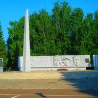 Меморіал, Верхнеяркеево