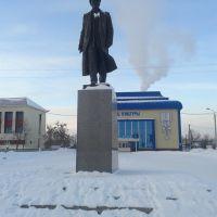 Памятник В.И.Ленину, Верхние Киги