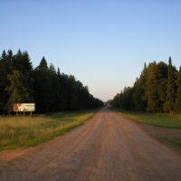 Дорога в Кардон, Верхние Татышлы