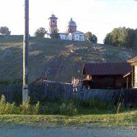 Авзянская церковь, Верхний Авзян