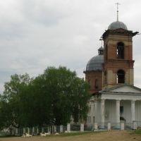 Церковь, Верхний Авзян