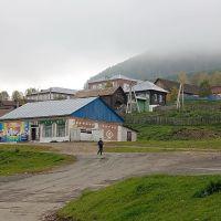 Магазин, Верхний Авзян